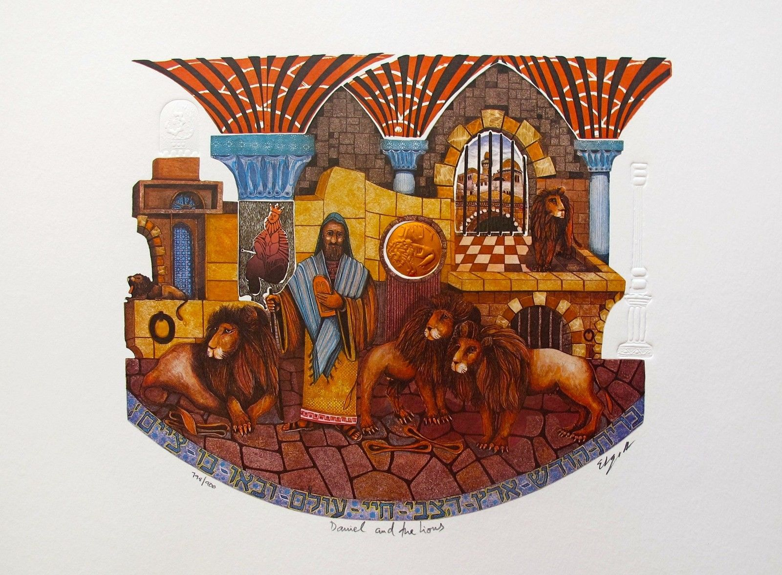 "AMRAM EBGI ""DANIEL AND THE LIONS"" Hand Signed Foil Embossed Lithograph"