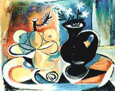 #094 FRUIT WITH VASE OF FLOWERS Pablo Picasso Estate Signed Giclee