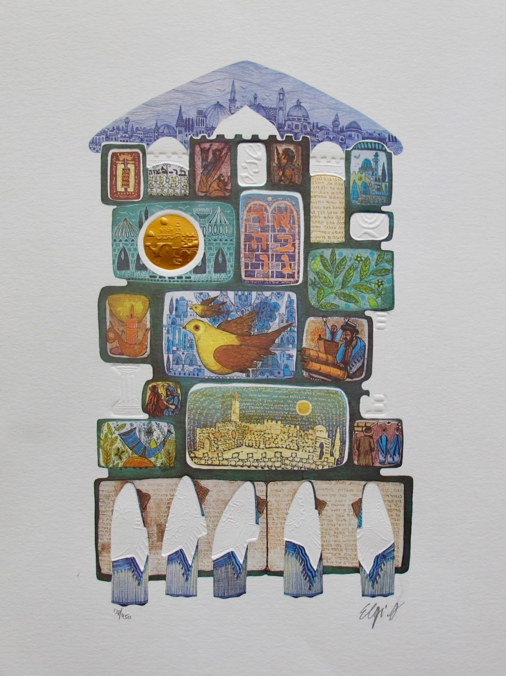 AMRAM EBGI PRAYERS AT THE WAILING WALL Hand Signed Gold Foil Embossed Lithograph