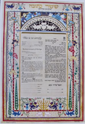 Raphael Abecassis KETUBAH IV Hand Signed Mixed Media Art with Gold Accents