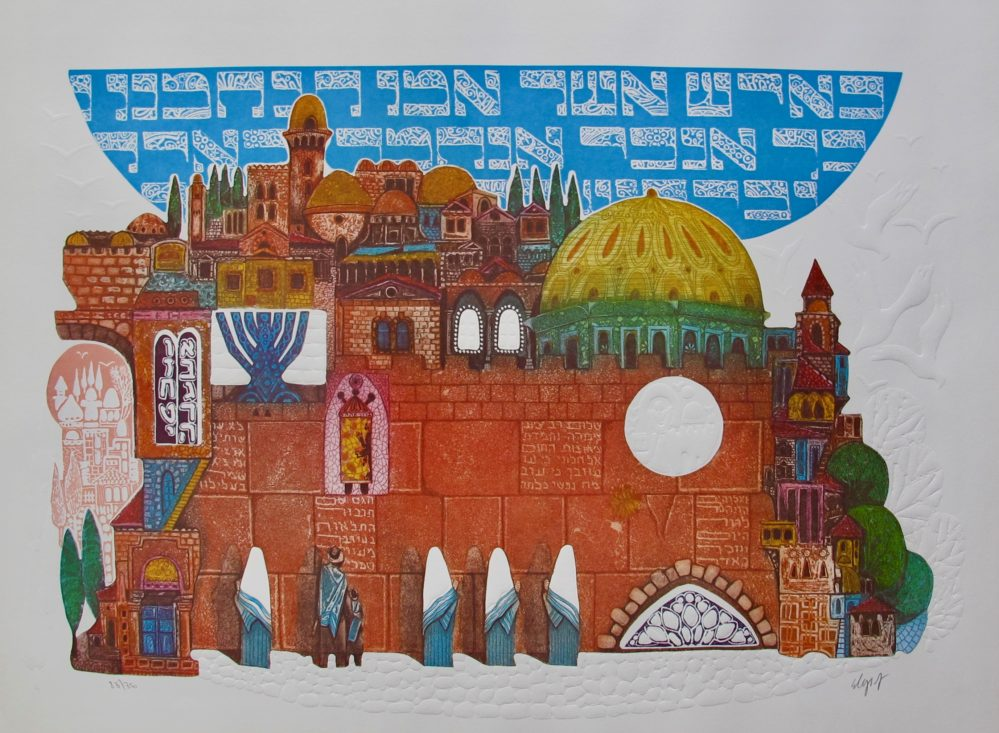 AMRAM EBGI TEFILAH AT THE WESTERN WALL Hand Signed Gold Foil Embossed Lithograph