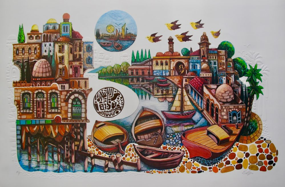 AMRAM EBGI CITY OF JAFFA Hand Signed Gold Foil Embossed Lithograph