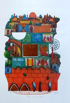 AMRAM EBGI Hand Signed Foil Embossed Lithograph WALLS OF JERUSALEM