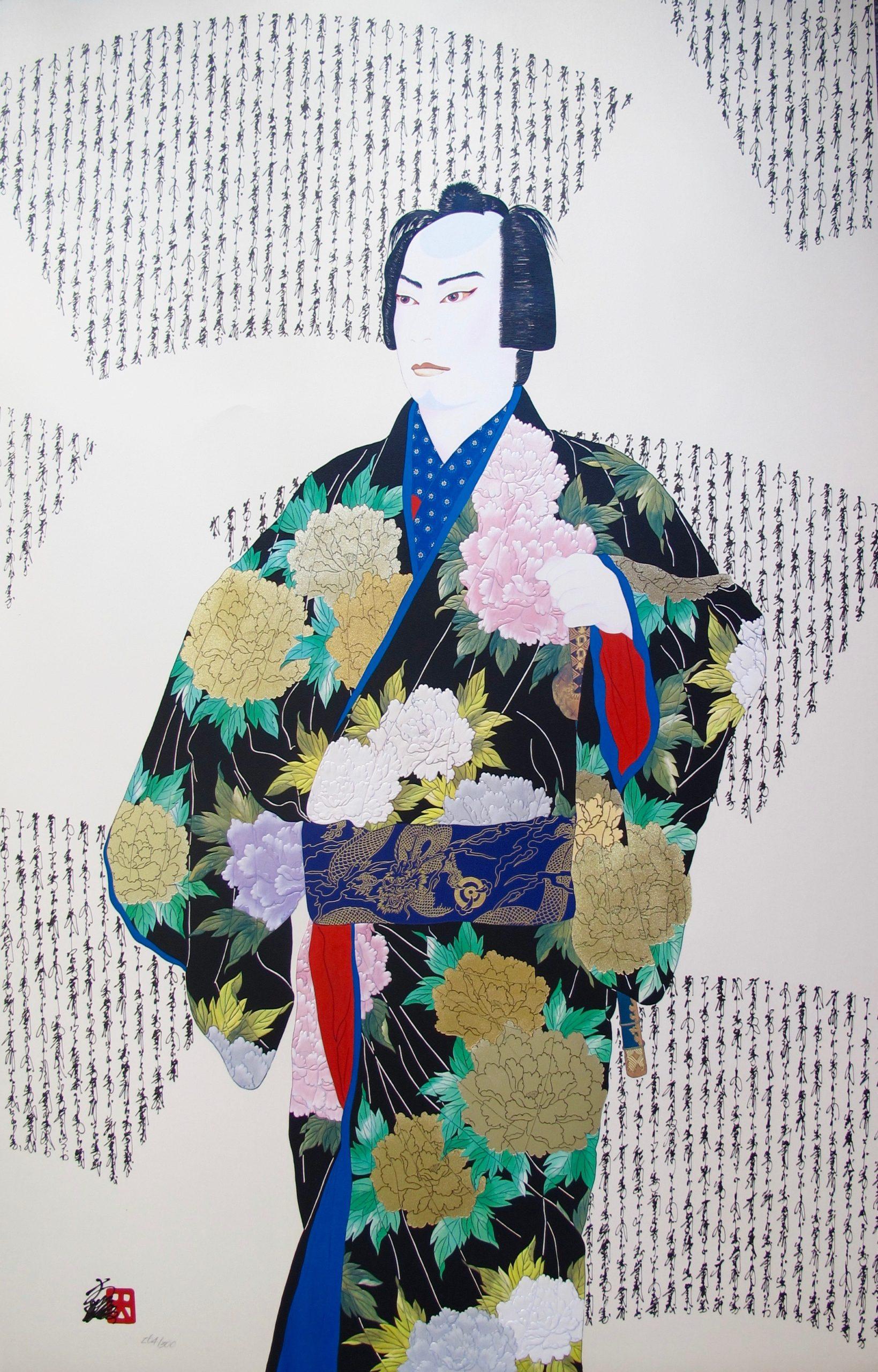 Hisashi Otsuka KABUKI WARRIOR Hand Signed Limited Edition Art