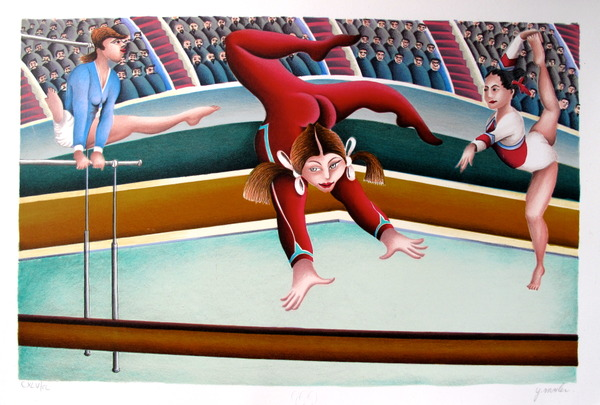 Yuval Mahler GYMNASTS Hand Signed Limited Edition Serigraph