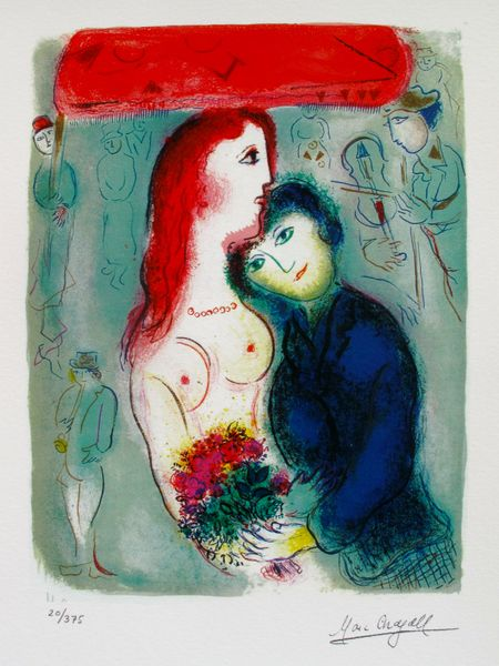 Marc Chagall CHUPA Limited Edition Facsimile Signed Small Giclee