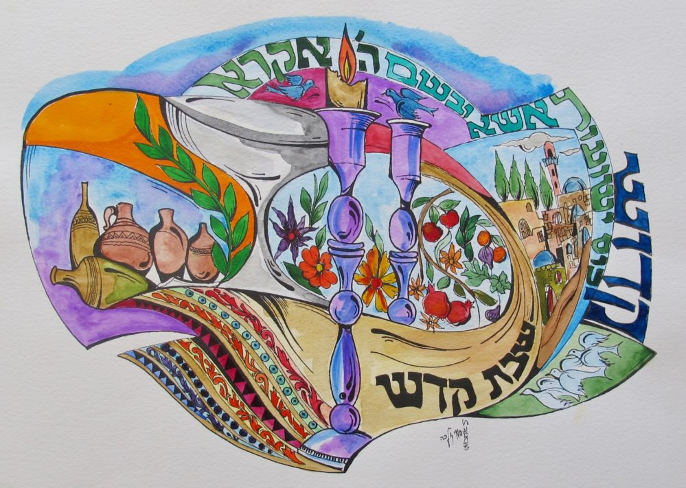 SAMI ZILKHA Jerusalem Symbols Hand Signed Original Watercolor Monotype Painting