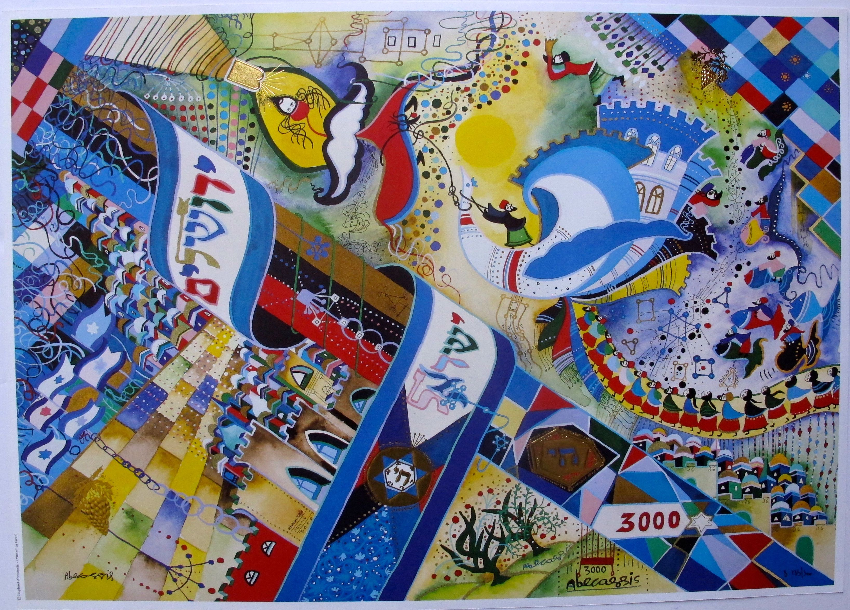Raphael Abecassis JERUSALEM 3000 Hand Signed Mixed Media with Gold Accents