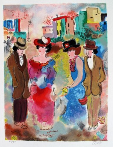"ZULE MOSKOWITZ ""TWO COUPLES"" Hand Signed & Embellished Limited Edition Serigraph"