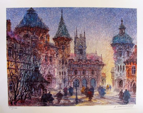 Anatole Krasnyansky HOTEL DE CLUNY Hand Signed Limited Edition Lithograph