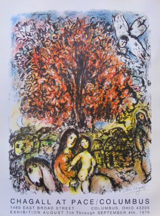 MARC CHAGALL La Chevauchee 1976 Facsimile Signed Limited Edition Lithograph