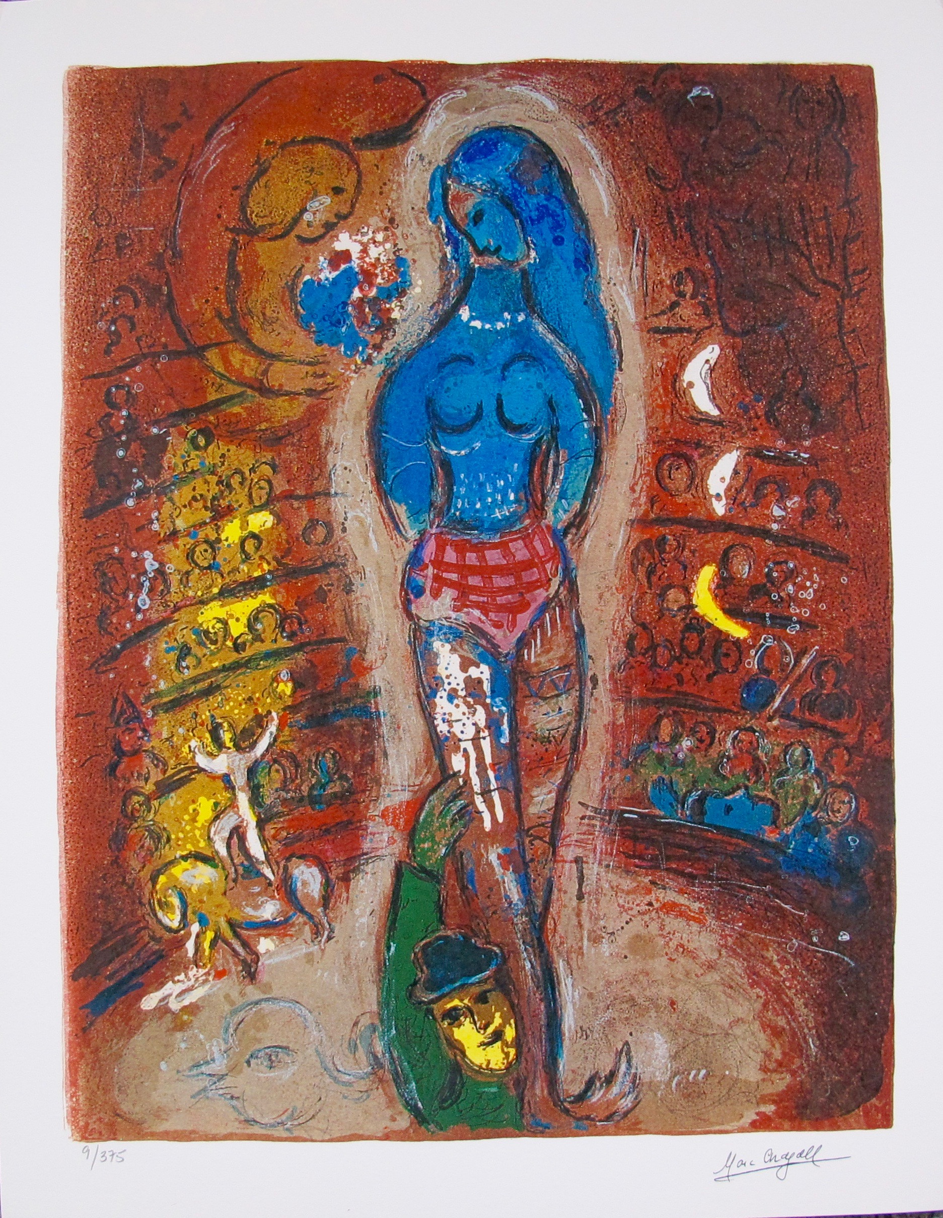 Marc Chagall CIRCUS I Limited Edition Facsimile Signed Small Giclee