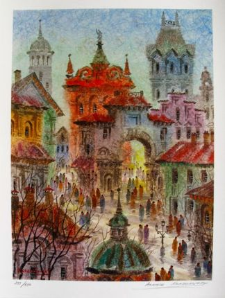 Anatole Krasnyansky MEMORIES OF PRAGUE Hand Signed Limited Edition Lithograph