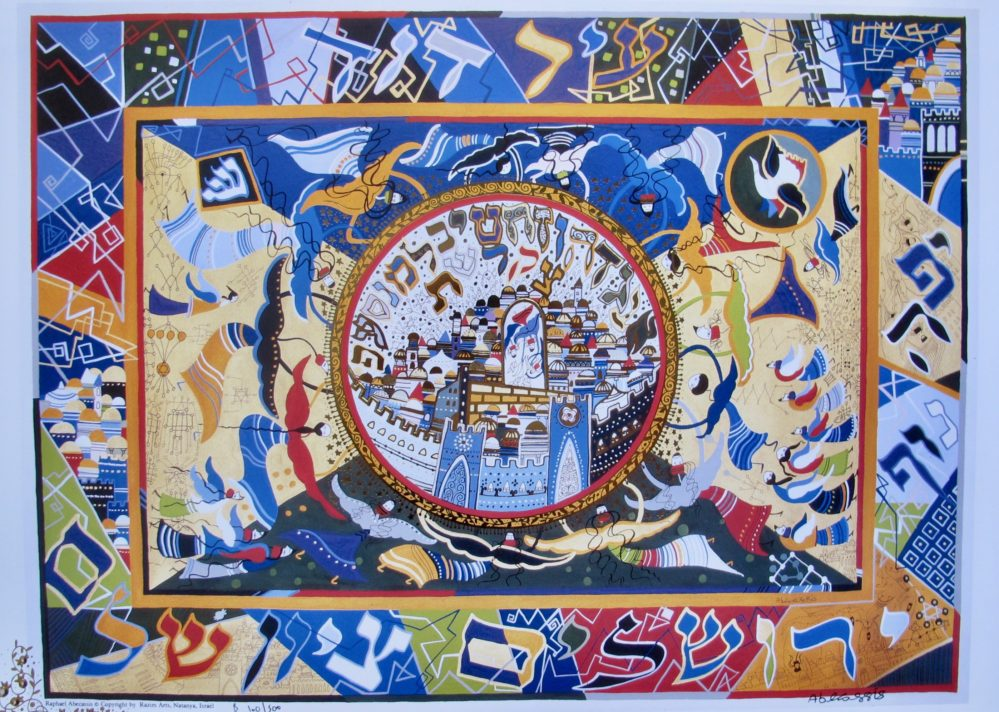 Raphael Abecassis JERUSALEM 1996 Hand Signed Mixed Media with Gold Accents