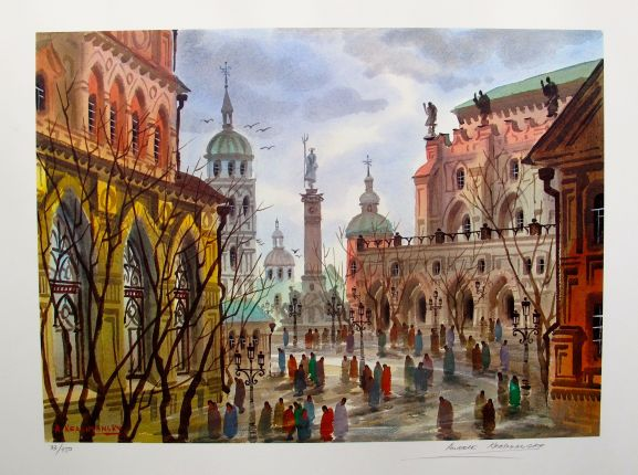 Anatole Krasnyansky STREETS OF ROME Hand Signed Limited Edition Lithograph