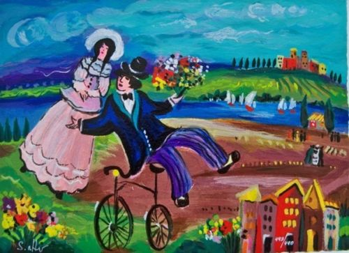 Shlomo Alter JUST MARRIED Hand Signed Limited Edition Serigraph