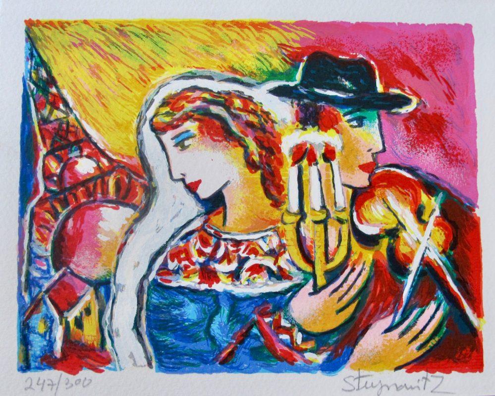 "ZAMY STEYNOVITZ /""RABBIS AT SUKKOT/"" Hand Signed Limited Edition Lithograph Art"
