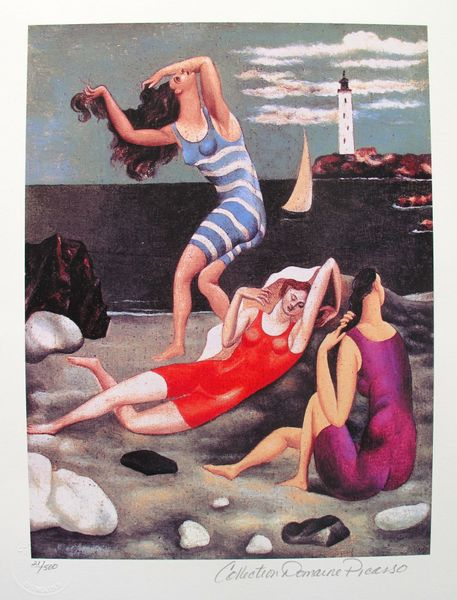 Pablo Picasso THE BATHERS Estate Signed Limited Edition Small Giclee