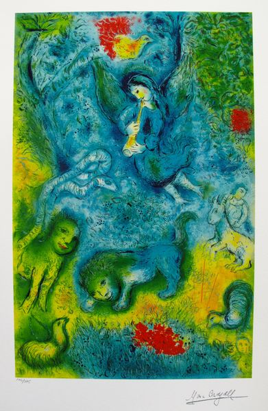 Marc Chagall MAGIC FLUTE Limited Edition Facsimile Signed Giclee