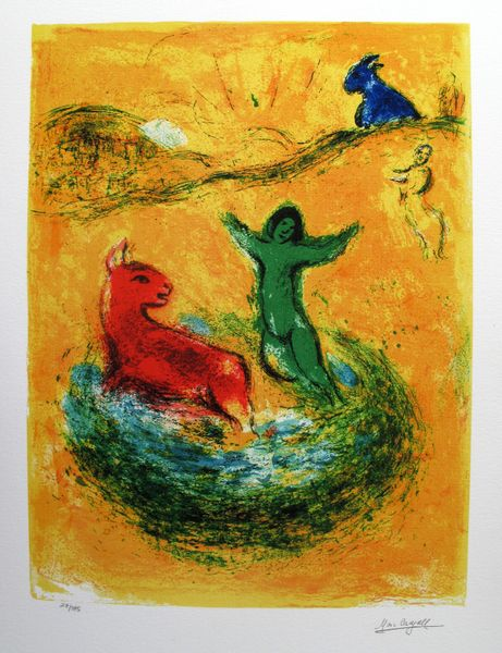 Marc Chagall WOLF PIT Limited Edition Facsimile Signed Giclee