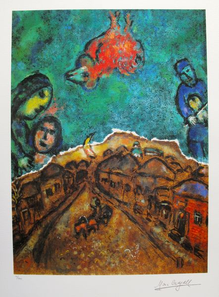 Marc Chagall STREET IN THE VILLAGE Limited Edition Facsimile Signed Giclee