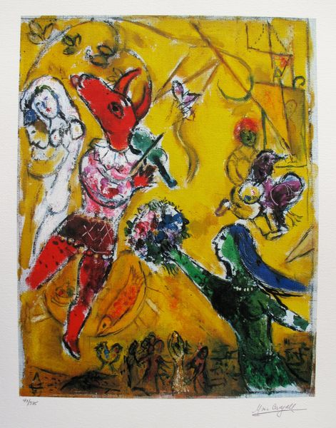 Marc Chagall THE DANCE & THE CIRCUS Limited Edition Facsimile Signed Giclee