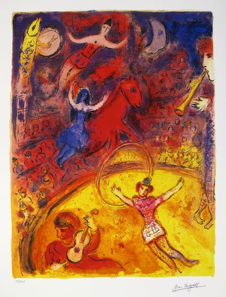 Marc Chagall CIRCUS Limited Edition Facsimile Signed Giclee