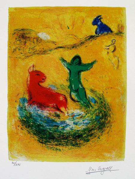 Marc Chagall WOLF PIT Limited Edition Facsimile Signed Small Giclee