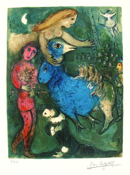 Marc Chagall CIRCUS FRONTISPIECE Limited Edition Facsimile Signed Small Giclee