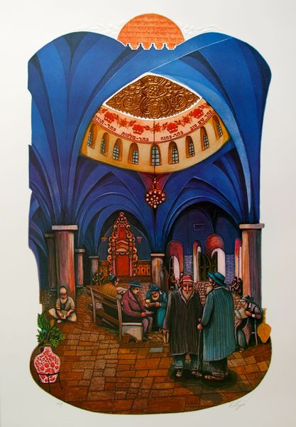 Amram Ebgi SYNAGOGUE IN SAFAT Hand Signed Limited Edition Foil Embossed Lithograph