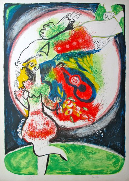 Juan Garcia Ripolles CIRCUS Hand Signed Limited Ed. Lithograph