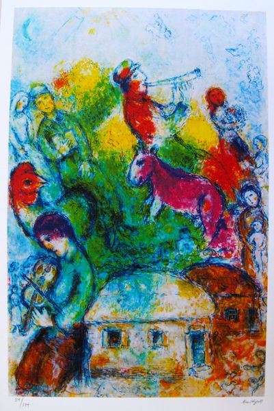 Marc Chagall SHOFAR Limited Edition Facsimile Signed Small Giclee