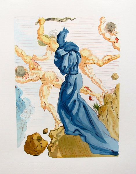 Salvador Dali 1960 DIVINE COMEDY INFERNO #15 Color Woodcut Wood Block Engraving
