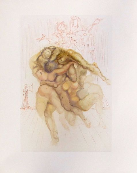 Salvador Dali 1960 DIVINE COMEDY INFERNO #8 Color Woodcut Wood Block Engraving