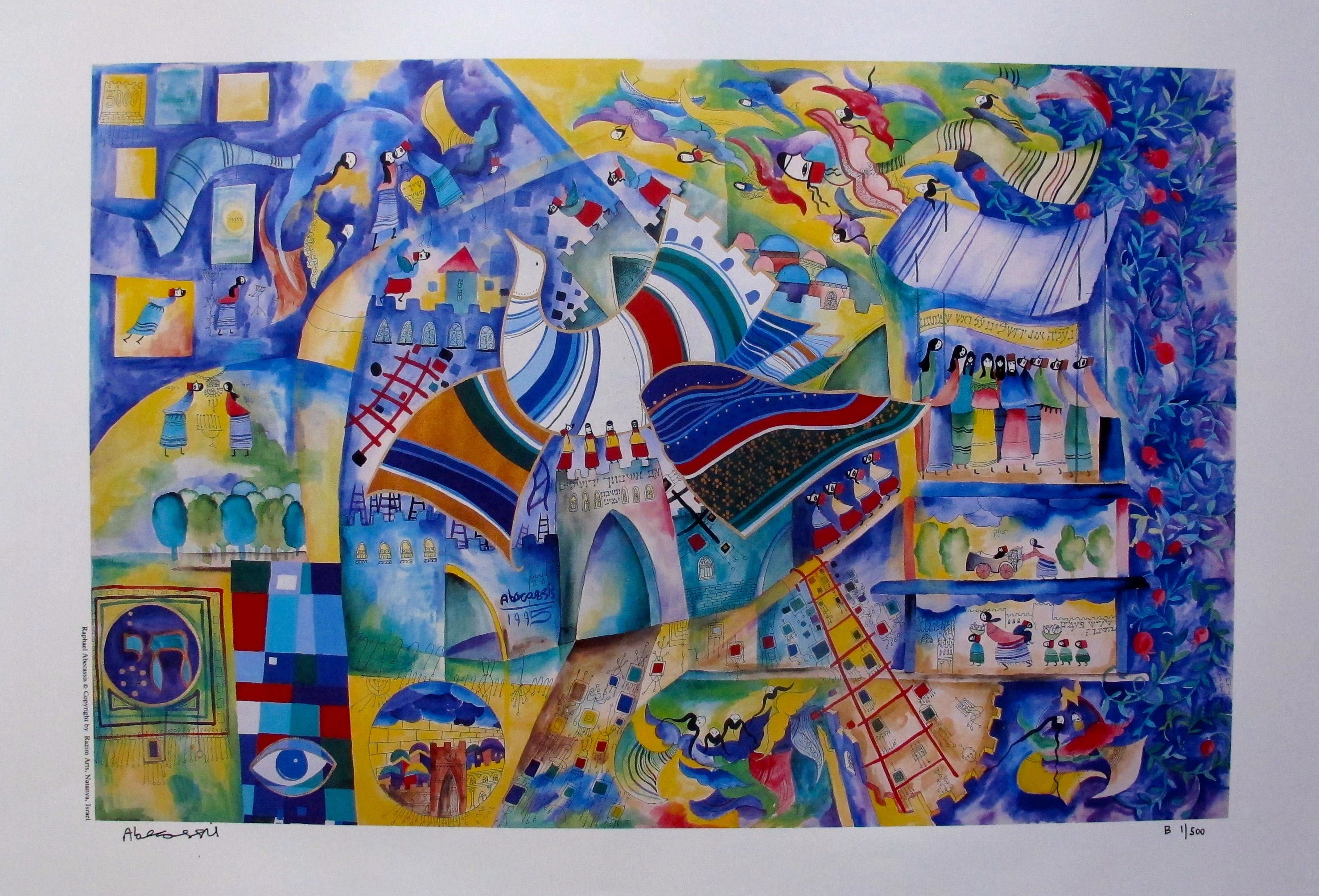 Raphael Abecassis JERUSALEM DOVE Hand Signed Limited Edition Lithograph