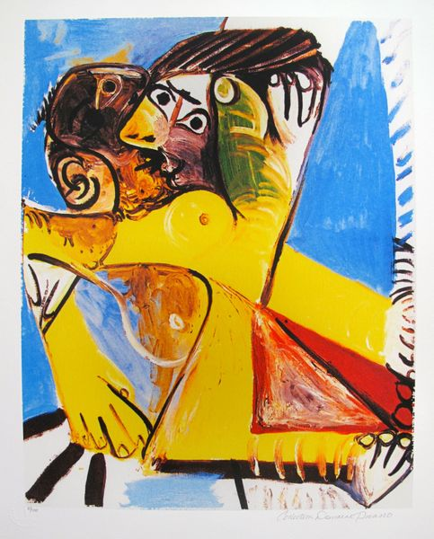 #081 EMBRACE TO KISS Pablo Picasso Estate Signed Giclee
