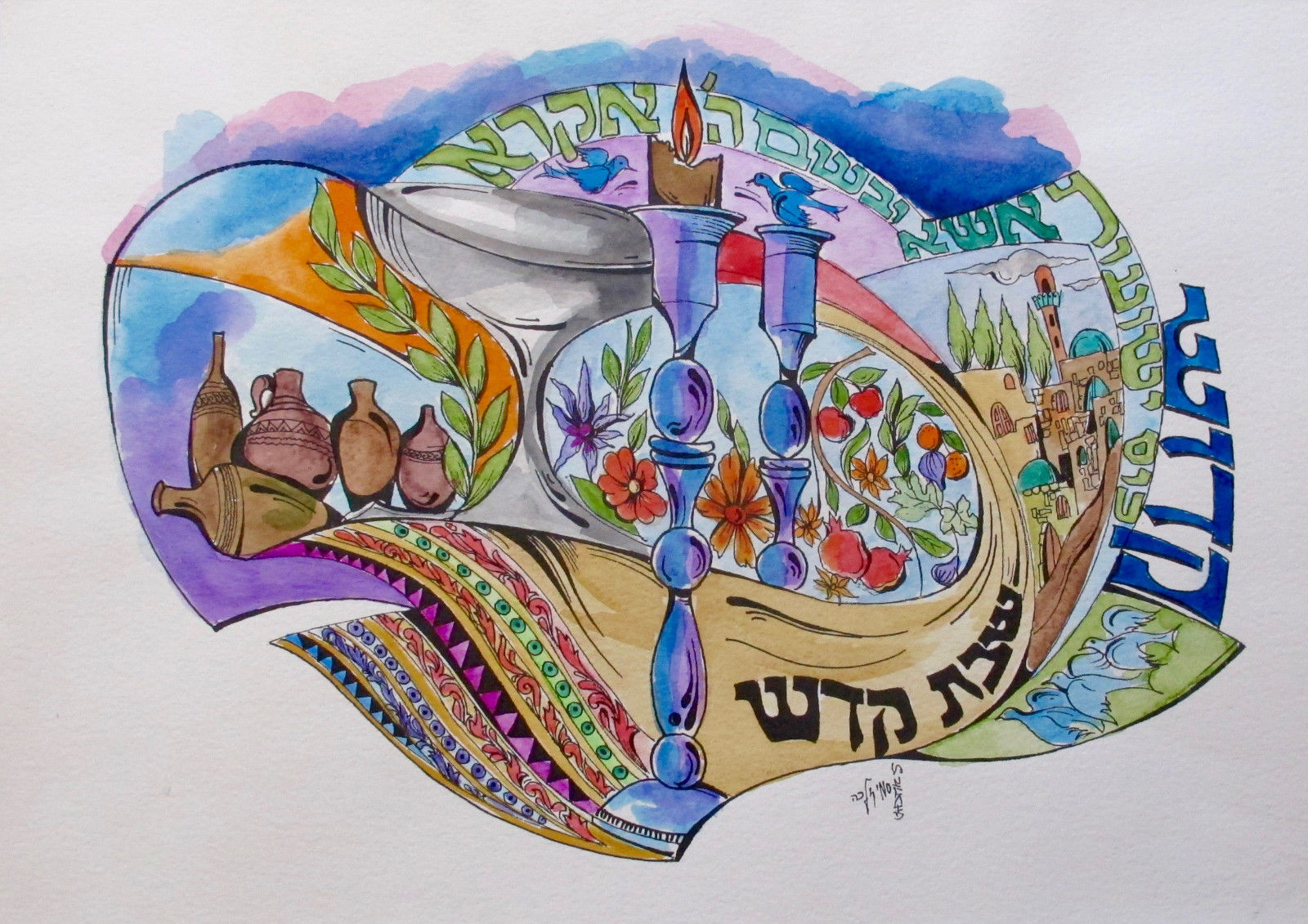 SAMI ZILKHA Hand Signed Original Watercolor Monotype Painting SHABBAT