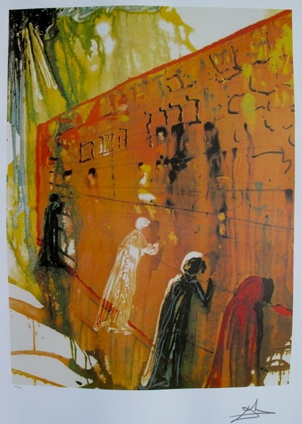 Salvador Dali WAILING WALL Limited Edition Facsimile Signed Lithograph